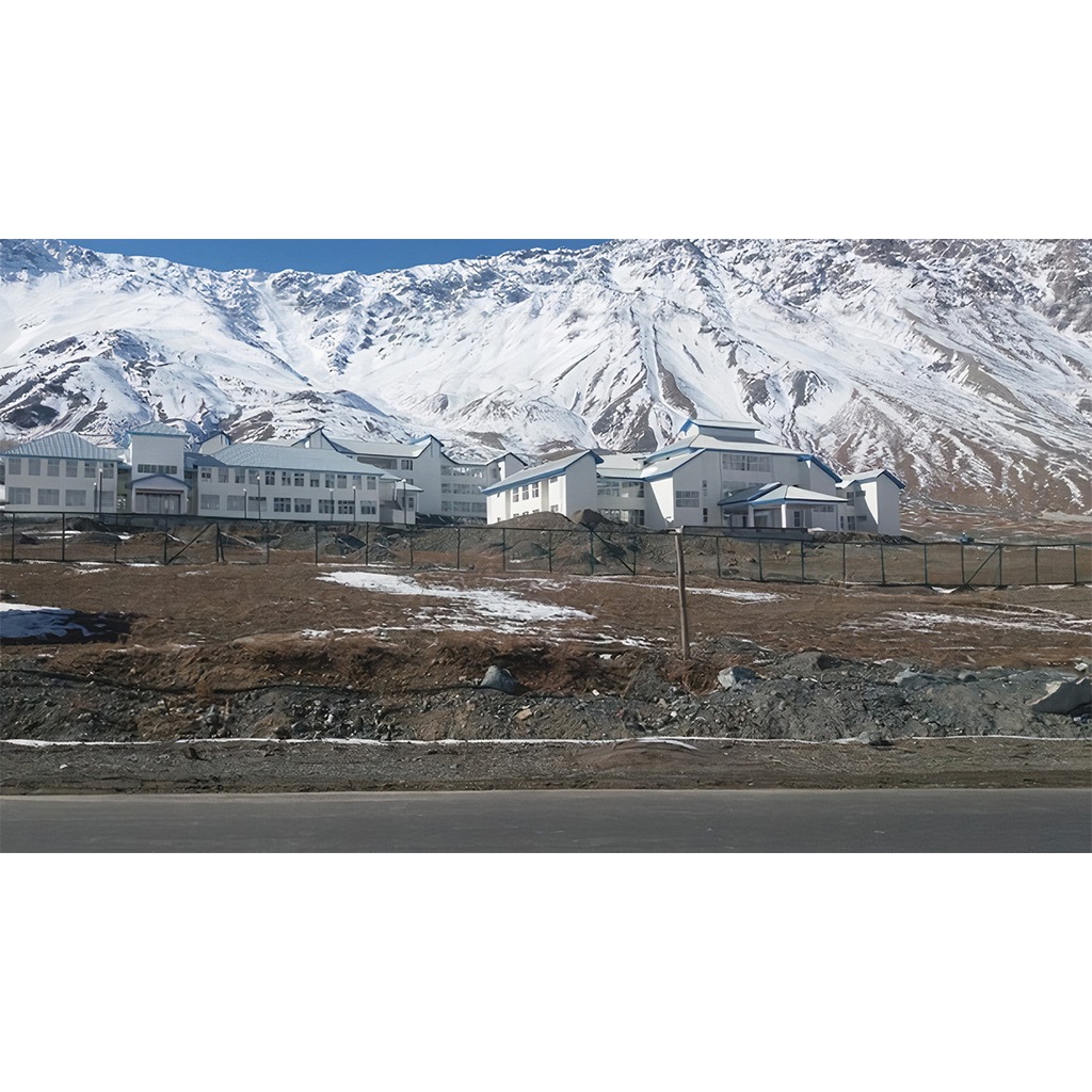 Kashmir University Kargil Campus