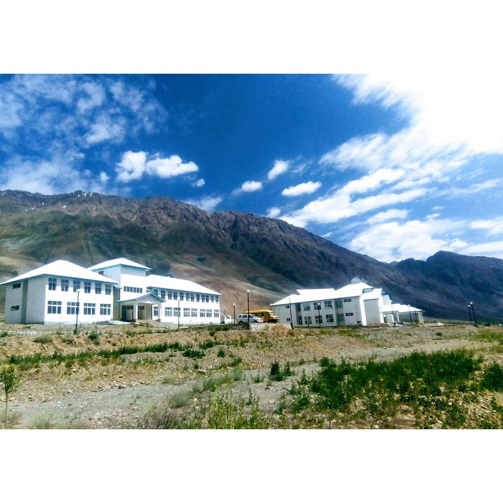 Kashmir University Kargil Campus