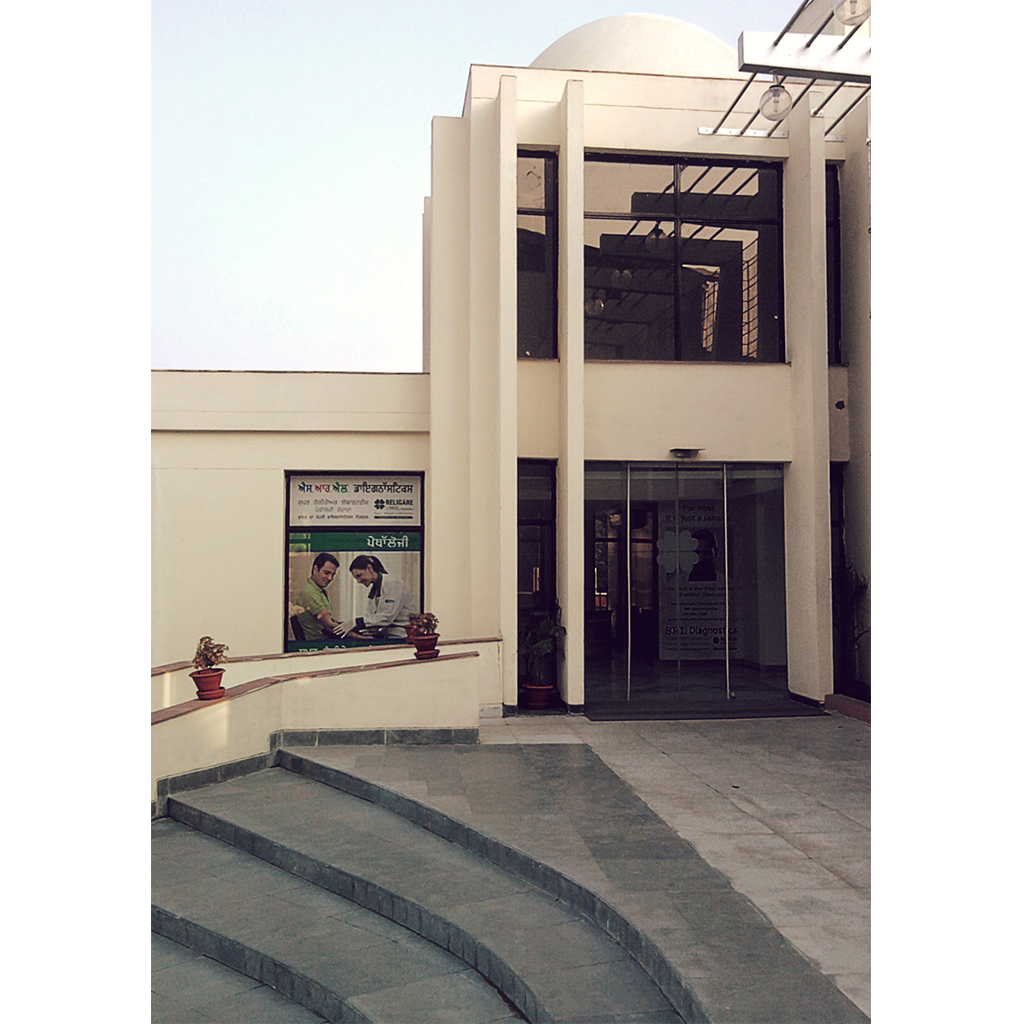 SRL Diagnostics Beas Institute of Pathology